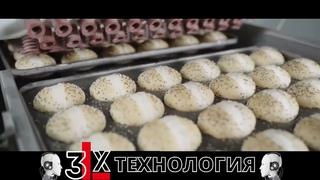 Автоматизация выпечки Хлеба и Пиццы в промышленных масштабах