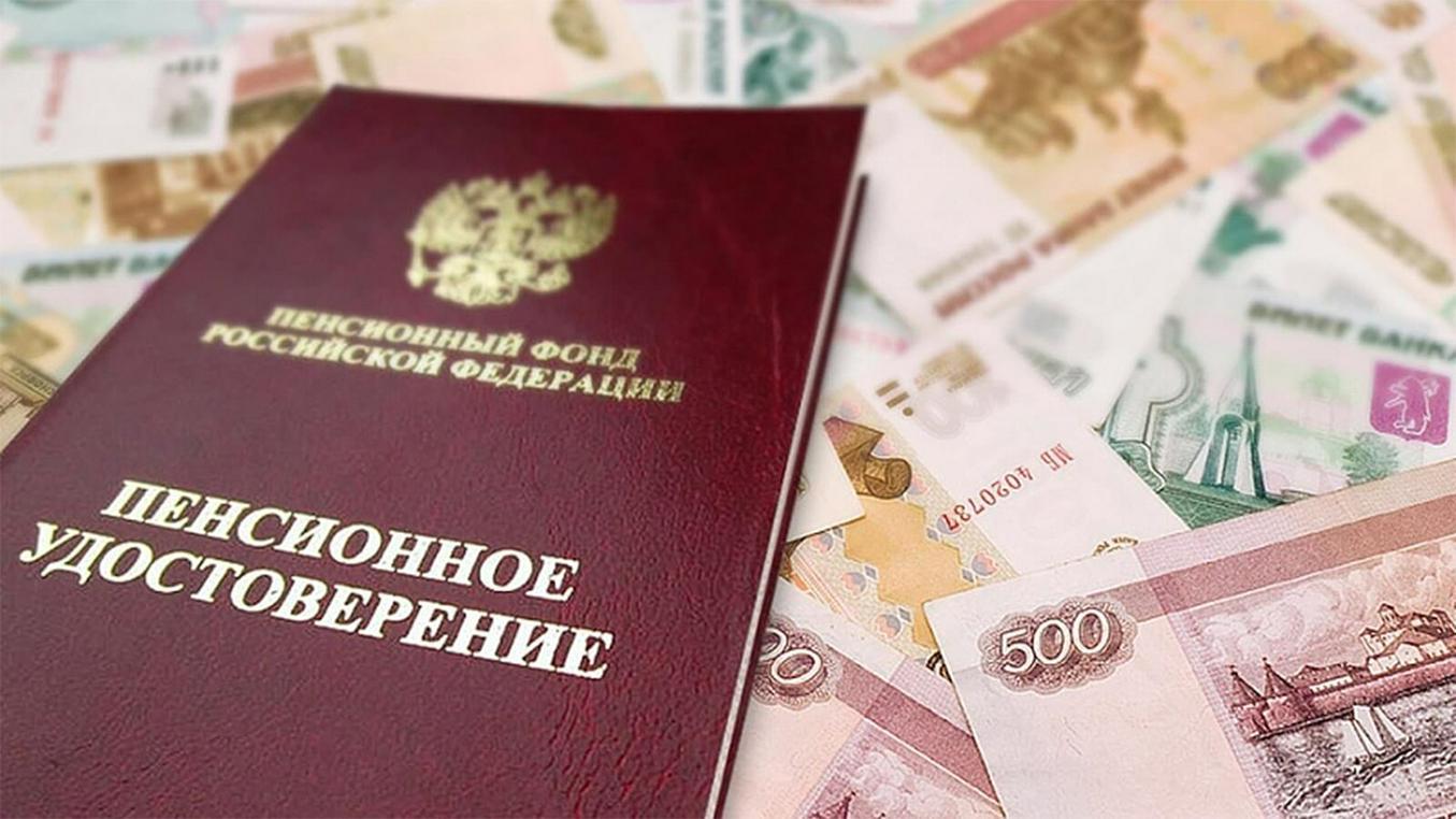 Более 110 тысяч пенсионеров Челябинской области получают федеральную социальную доплату