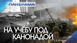 """Огонь по детям из Горловки! Военные УНМ ДНР готовы дать отпор! , """"Панорама"""""""