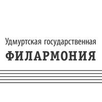 Логотип Удмуртская Государственная Филармония г. Ижевск