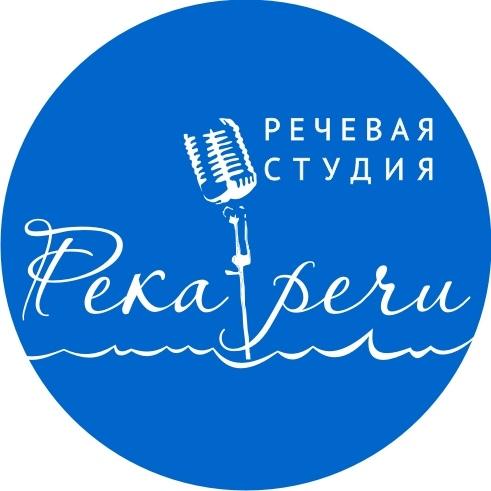 """Афиша Тольятти Речевая студия """"РЕКА РЕЧИ"""""""