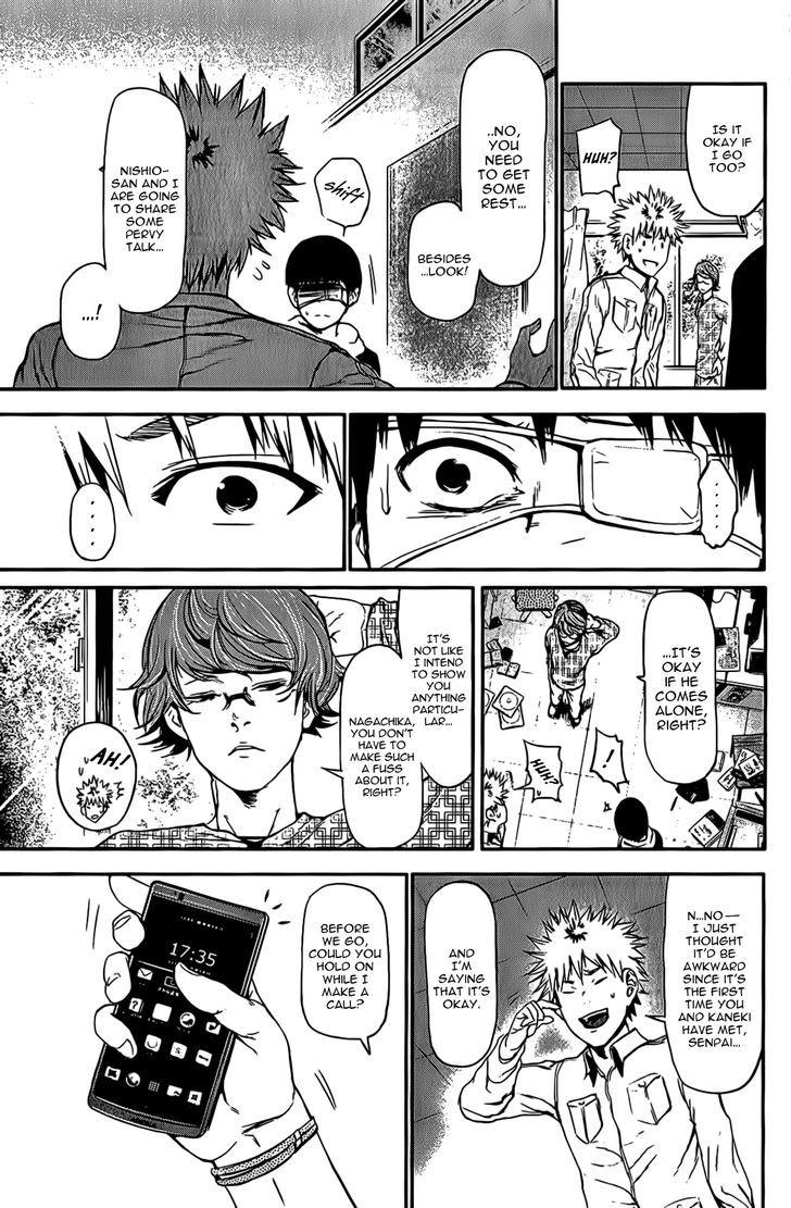 Tokyo Ghoul, Vol. 1 Chapter 7 Deception, image #6