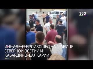 Осетины против чеченцев