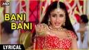 Bani Bani Lyrical Main Prem Ki Deewani Hoon Kareena Abhishek Hrithik Anu Malik