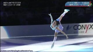Alina Zagitova  The ICE 2019 SP Me Voy D