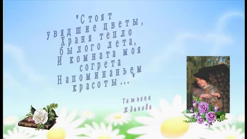 МБУ Библиотека. Литературное Колпашево. Поэты, оставившие заметный след на колпашевской земле.