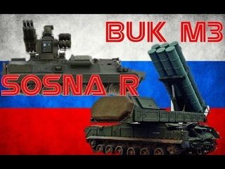 New Russian Air Defense Systems SOSNA-R & Buk-M3 Forum Army-2018