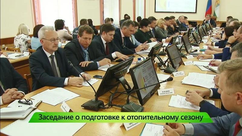 Подготовка к отопительному сезону. ИК Город 29.08.2018
