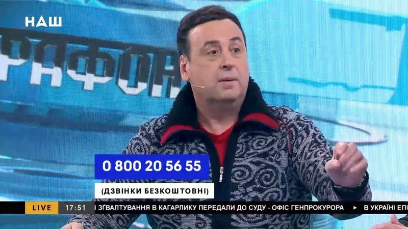 Данилець В Радянському Союзі ніхто українську мову не пригноблював НАШ 02 12 20