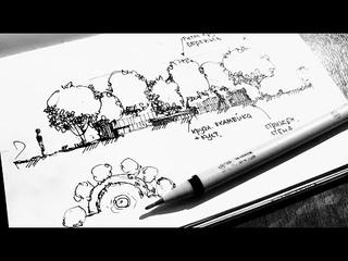 Уроки быстрого рисования. Проектирования. Скетчинга. Ландшафтный дизайн. Эдуард Кичигин.