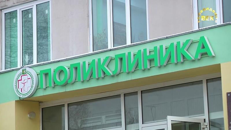Диализный центр в Берёзовском
