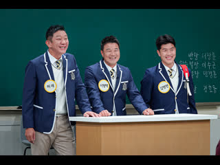 Знающие братья /Ask Us Anything /Knowing Brother ep 219 (рус.саб)