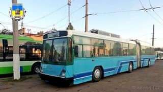 Черкасский троллейбус- Октябрь 2020