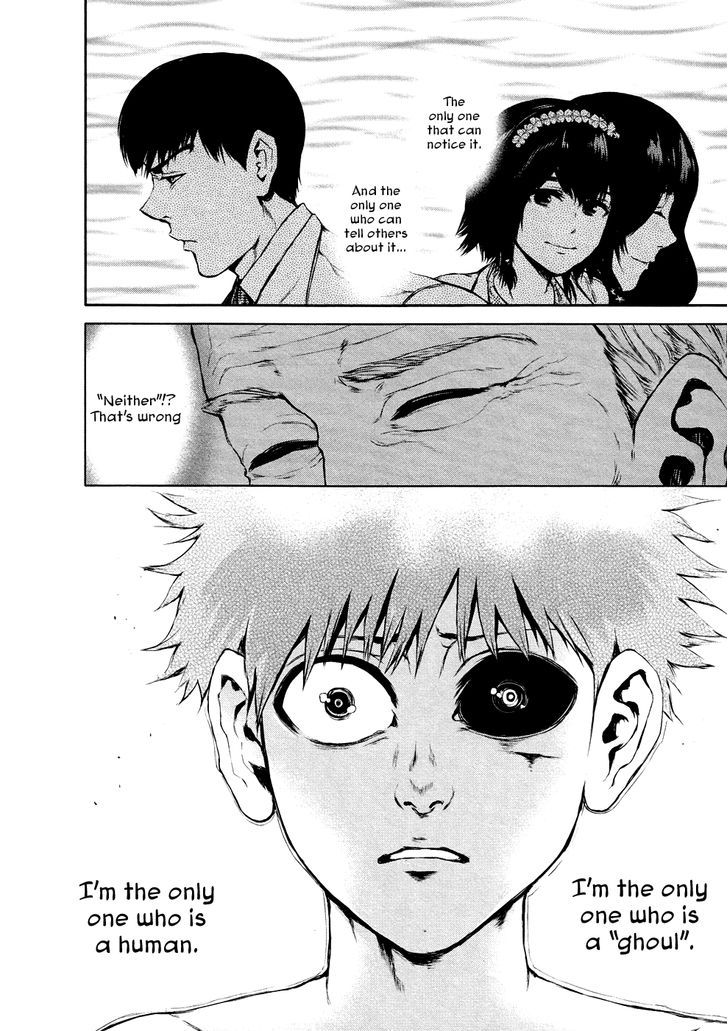 Tokyo Ghoul, Vol.3 Chapter 25 Epiphany, image #15