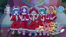 スター☆トゥインクルプリキュア 第44話予告 「サプラ~イズ☆サンタさんは宇宙人!?」