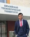 Личный фотоальбом Нурбола Нуртазинова