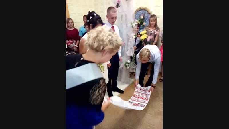 царемония бракосочетания