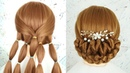 Bun Hairstyle For Wedding Step By Step - Beautiful Hairstyle | Prom Hairstyle | New Bridal Hairstyle