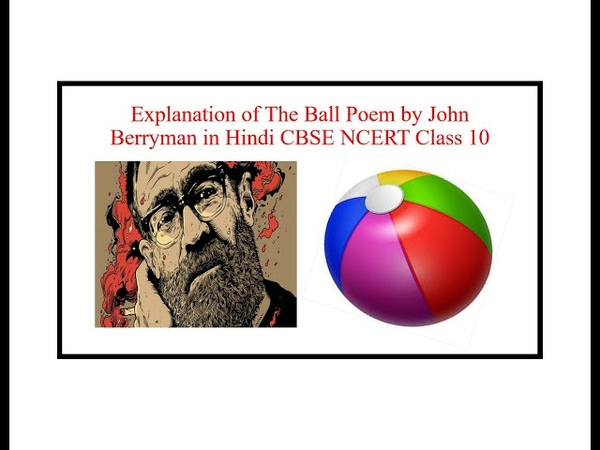 Explanation of The Ball Poem by John Berryman in Hindi CBSE NCERT Class 10
