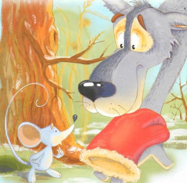 Мышка и волк картинки региональном мчс