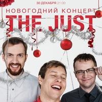 Логотип The Just