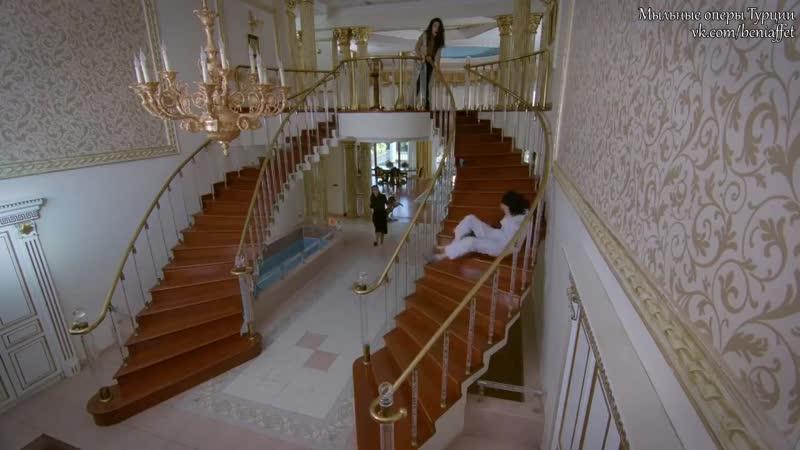 Две сестры ругаются Хулья падает с лестницы Раненые птицы 44 серия