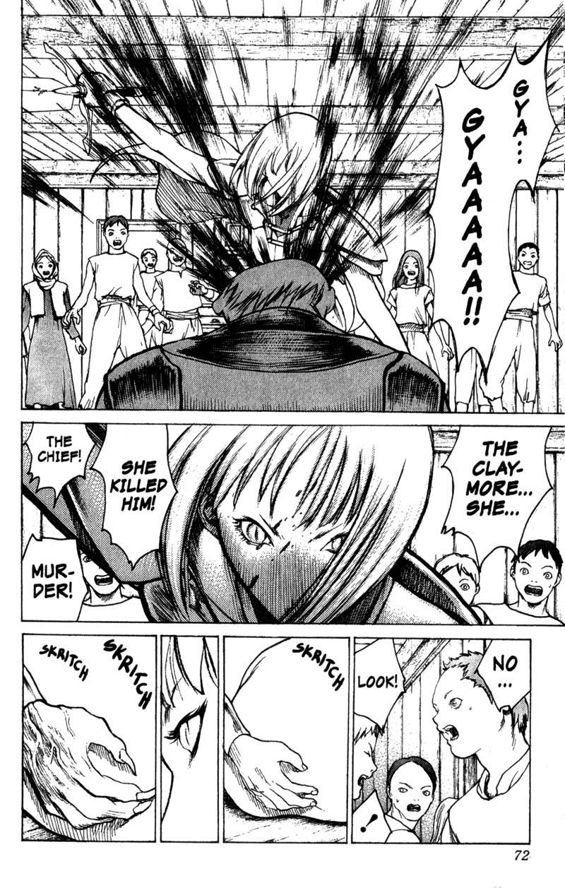 Claymore, Chapter 2, image #3