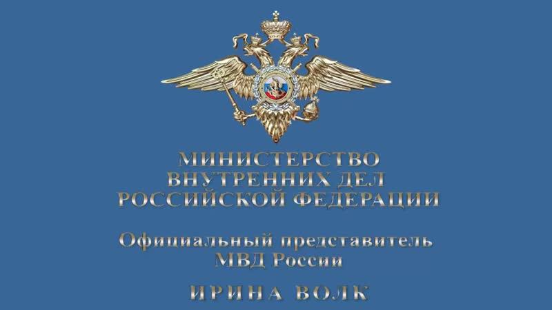 Охранники одного из ЧОПов Москвы украли новогодние подарки у тяжелобольных детей - пациентов хосписа.