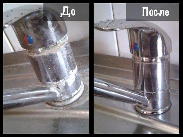 10 способов удалить известковый налет с сантехники.