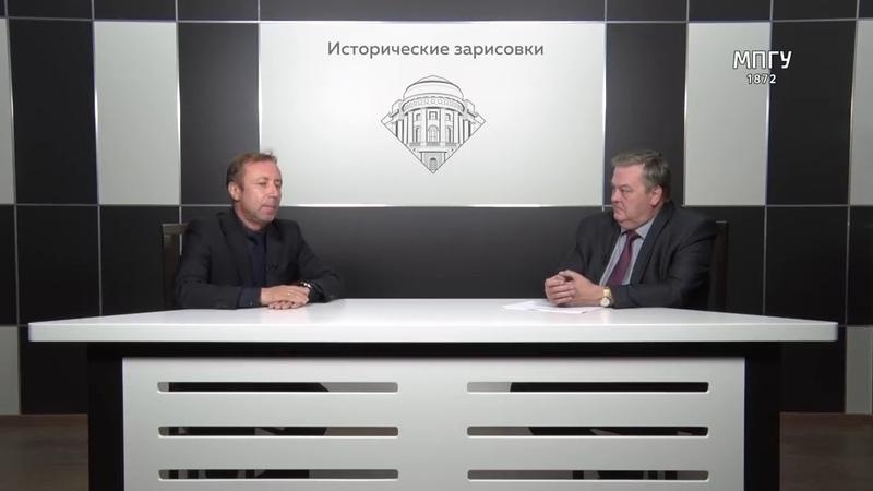 Е Спицын и Г Артамонов Проблема происхождения славян Ч I