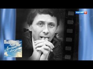 Олег Даль. Далекие близкие с Борисом Корчевниковым