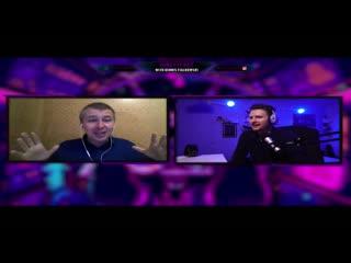 Directcast with Dennis Fialkowski #18 – Максим Антипенков