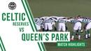 Highlights: Celtic Colts 3-0 Queen's Park | Welsh, McGrath Burt on target in Glasgow Cup!