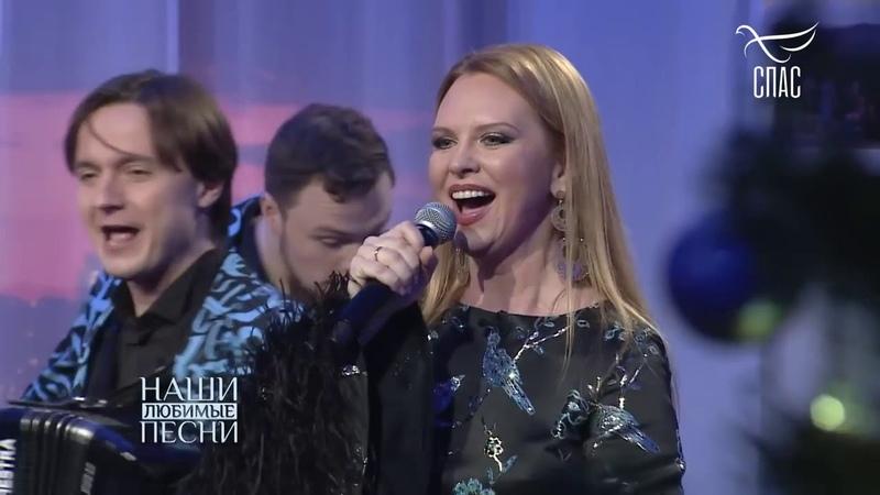 Варвара и Grand Melody Orchestra - Ойся ты, ойся (Наши любимые песни 2020)