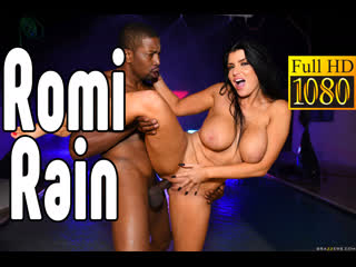 Romi Rain большие сиськи big tits [Трах, all sex, porn, big tits, Milf, инцест, порно blowjob brazzers секс анальное] секс