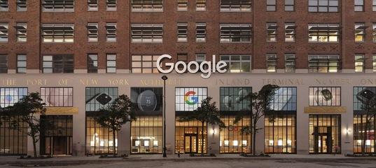 Компания Google открыла свой первый магазин в Нью-Йорке