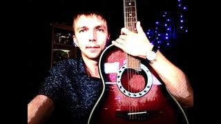 Песенный стрим!!! Пою под ГИТАРУ и МИНУСОВКИ! Живое исполнение от ШАНСОНА до РОКА))) #106