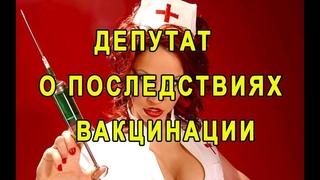 Енгалычева.Почему россияне отказываются от вакцинации.