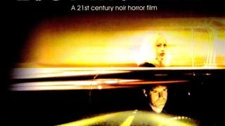 Шоссе в никуда /фильм/ 1997/David Lynch /Lost Highway