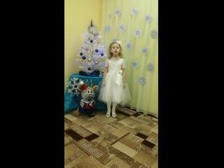 Харитонова Даша, 5 лет. #созвездиебалашов. #стихиДедуМорозуБалашова.