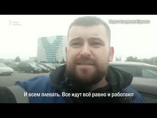 Обращение сотрудника «Гродно АЗОТ» Владимира Журавко к коллегам-рабочим