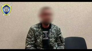 Подозреваемый в насилии над сотрудниками милиции раскаивается в содеянном
