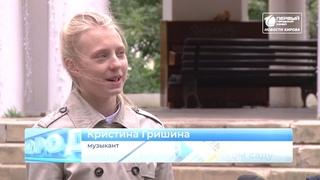 Школьница дает концерты в ротонде  Новости Кирова 19 08 2020