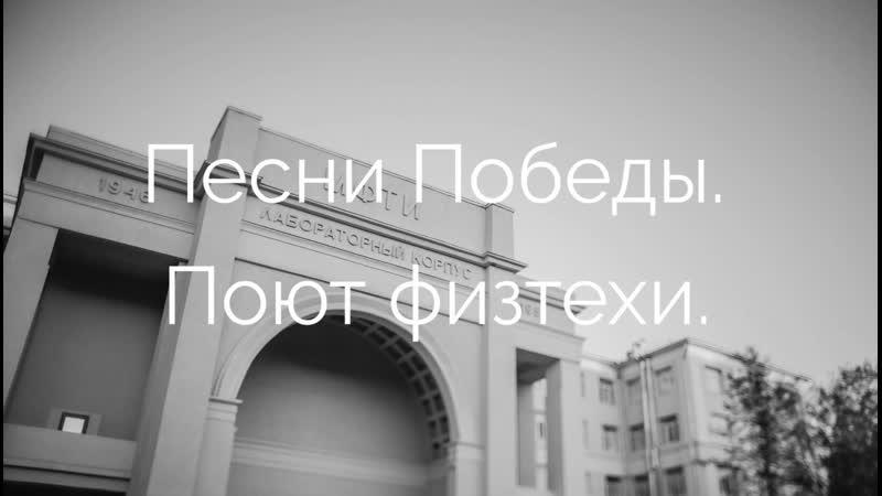 Юлия Бернштейн выпускница ФУПМ 2018 года Эх дороги музыка Анатолия Новикова слова Льва Ошанина