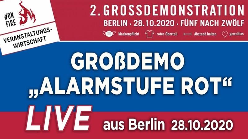 """Berlin live Großdemo """"Alarmstufe Rot Eventbranche kämpft ums Überleben"""