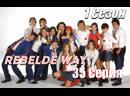 Rebelde Way Мятежный Дух 35 Серия 1 Сезон