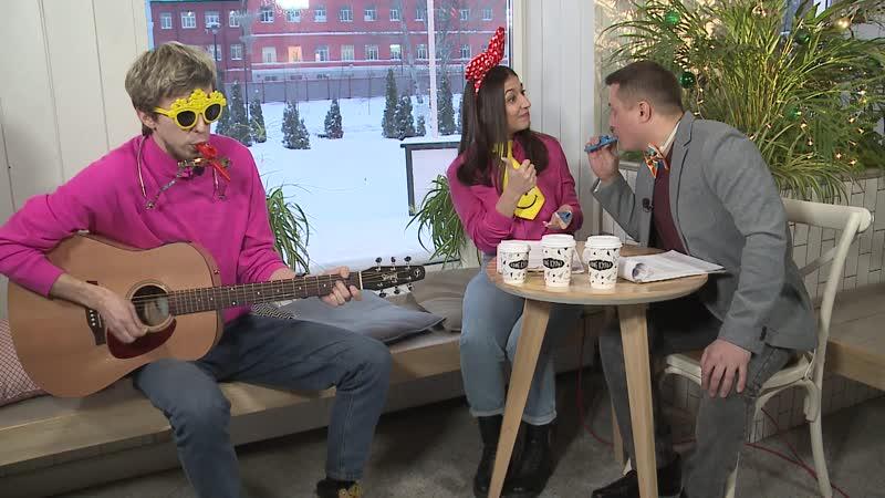 Васильков в прямом эфире Первого Тульского 15 01 21