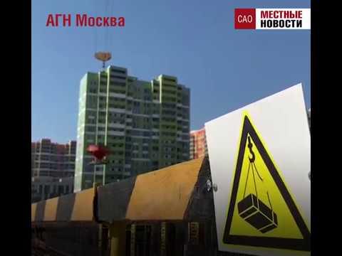 Реновация в Западном Дегунине видеоэкскурсия по стройплощадке на Базовской