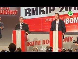 Чего добивался от своего штаба Ляшко, и кого обозвал идиотами Ярош - Абзац! -