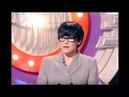 Дмитрий Маликов Ирина Понаровская Максим Леонидов - Угадай мелодию, 1998